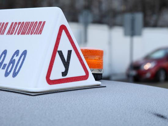 Автошколы раскритиковали реформу водительских экзаменов