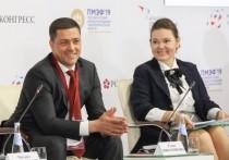 ПМЭФ в Пскове: затяжной квантовый скачок
