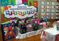 В Астраханской области 45 первоклассников получат «министерские» портфели