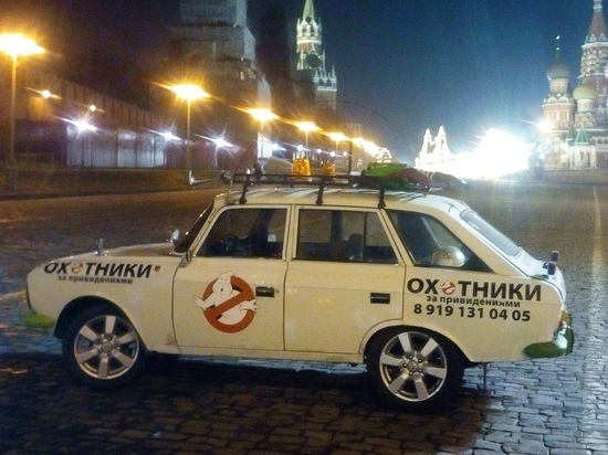 Столичного «охотника за привидениями» оштрафовали на 500 рублей