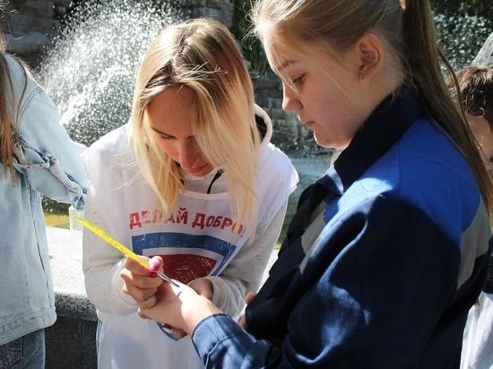 В городе Ханты - Мансийске провели акцию #ФлагРФ