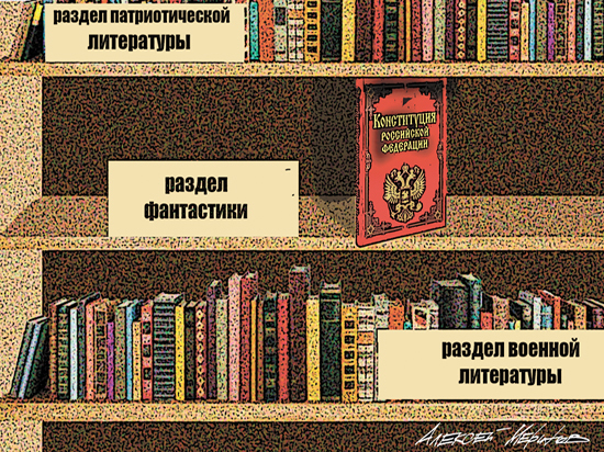 «Любить Россию и не любить государство»