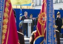 Президент Украины Петр Порошенко пообещал своим согражданам разорвать все оковы, связывающие страну с Российской империей, Советским Союзом и РПЦ