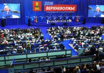 Глава Андреапольского района прокомментировал Форум муниципальных образований Тверской области