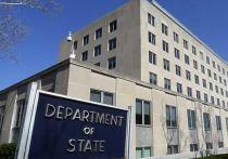 В американском внешнеполитическом ведомстве назвали сроки вступления в силу новых ограничительных мер, наложенных на Россию из-за так называемого дела Скрипалей