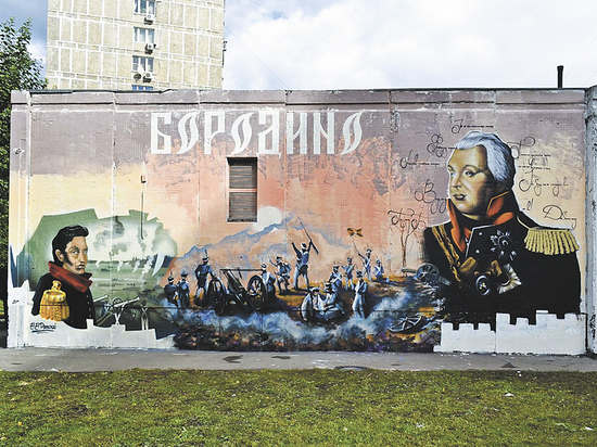 Кутузов с ботоксом и косой Пушкин: откуда берутся московские граффити
