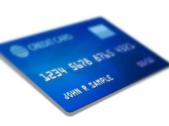 ea9833005388849778234f2dca90c98a - Мошенничество с кредитными картами: Генпрокуратура рассказала о новой схеме воровства