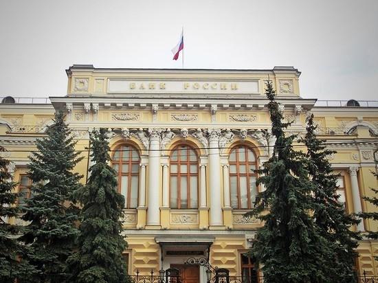 Центробанк изменил для автолюбителей порядок заключения электронного договора ОСАГО