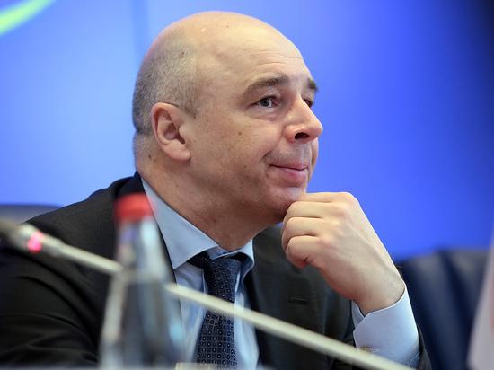 ВКремль на рассмотрение изъятия сверхдоходов пригласили собственников 14 компаний
