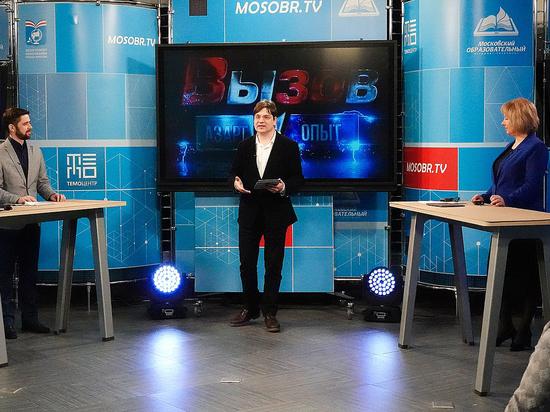 В сентябре Московскому образовательному телеканалу исполняется 3 года