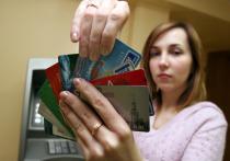 Изменение в законодательстве коснется кредитных историй россиян