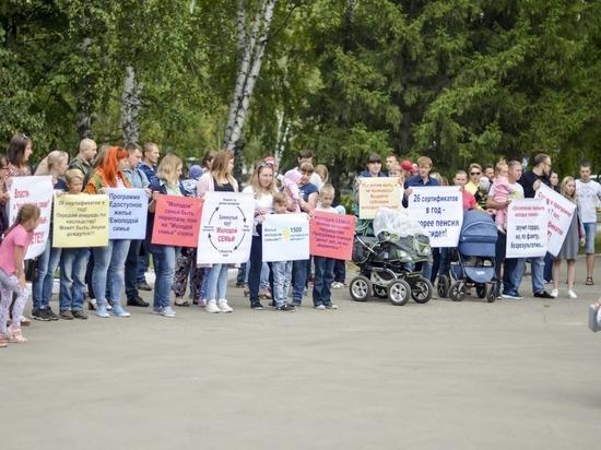 Барнаульцы просят президента реформировать программу «Жилище»