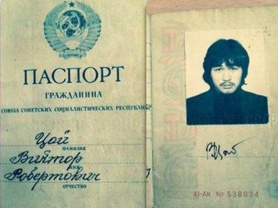 Брат выкрал документы Виктора Цоя, пока хранитель сидел в тюрьме