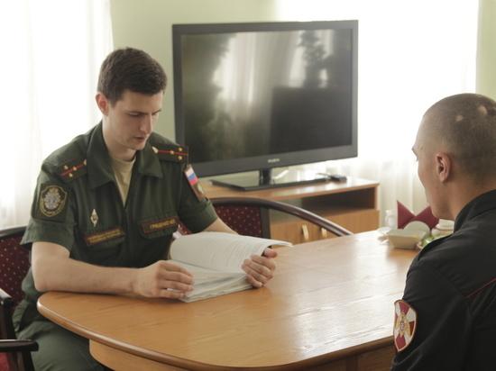 Военные прокуроры разъяснили силовикам, что такое экстремизм