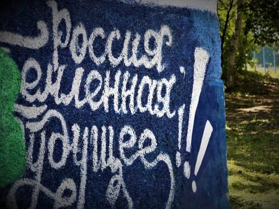 Без воды, зато с клопами: жители разных уголков Карелии просят помощи