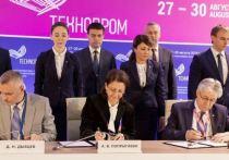 «Сибирский Антрацит» участвует в проекте «Академгородок 2.0»