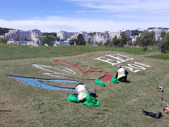 Символ ВЭФ-2018 появился во Владивостоке