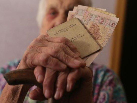 Более миллиона украинцев получат вторую пенсию