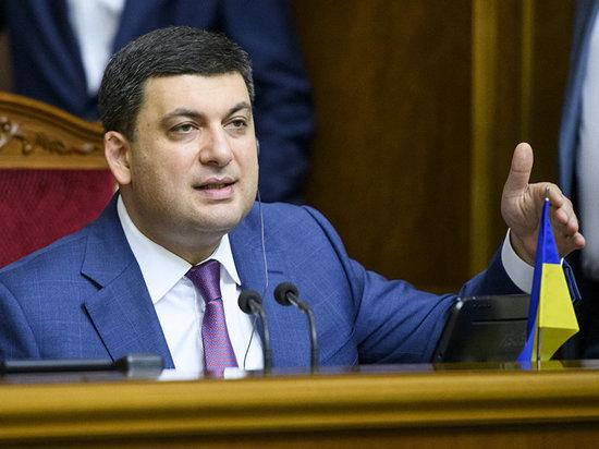 Гройсман пообещал уменьшить размер госдолга Украинского государства за10 лет