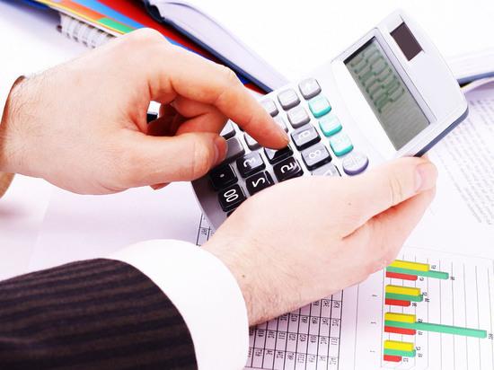 кредит для неработающих пенсионеров с низкой процентной ставкой в москве