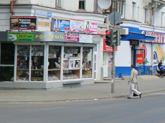 Массовое закрытие киосков «Роспечать» готовится в Екатеринбурге