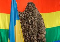 В Киеве покажут части тел воинов АТО с нетрадиционной ориентацией