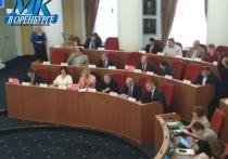 Оренбургские единороссы в ЗС запретили отправлять оппозиционерам депешу о пенсионной реформе