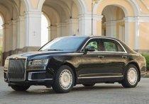 На Московском автосалонепредставят российский люксовый седан