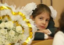Исследователи опросили россиян перед Днем знаний с целью выяснить, насколько сильно бьют по кошельку соотечественников сборы ребенка к 1 сентября