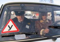 Зачем ГИБДД меняет правила приема экзаменов у кандидатов в водители