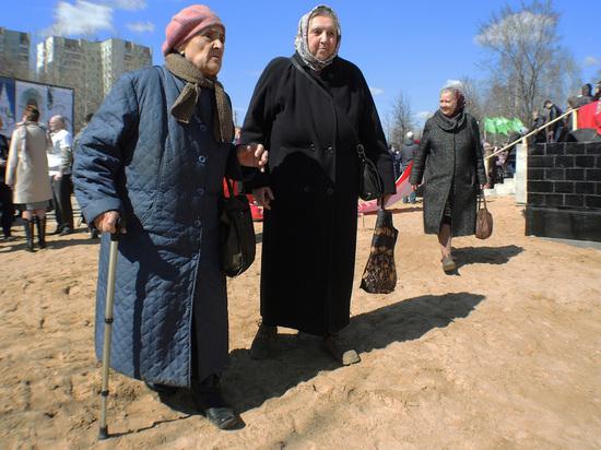 Эксперты оценили обращение Путина про пенсионную реформу