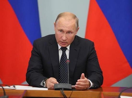 Путин объяснил обращение к нации по пенсионной реформе
