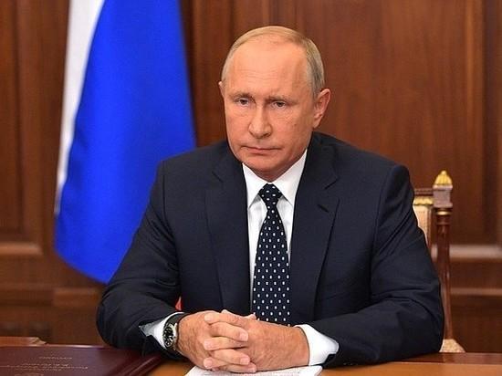Опубликован полный текст обращения Путина по пенсионной реформе
