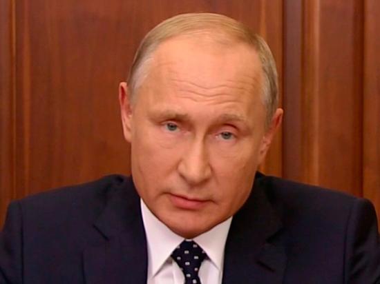 Путин опенсионной реформе сегодня: все предложения президента поизменению законодательства