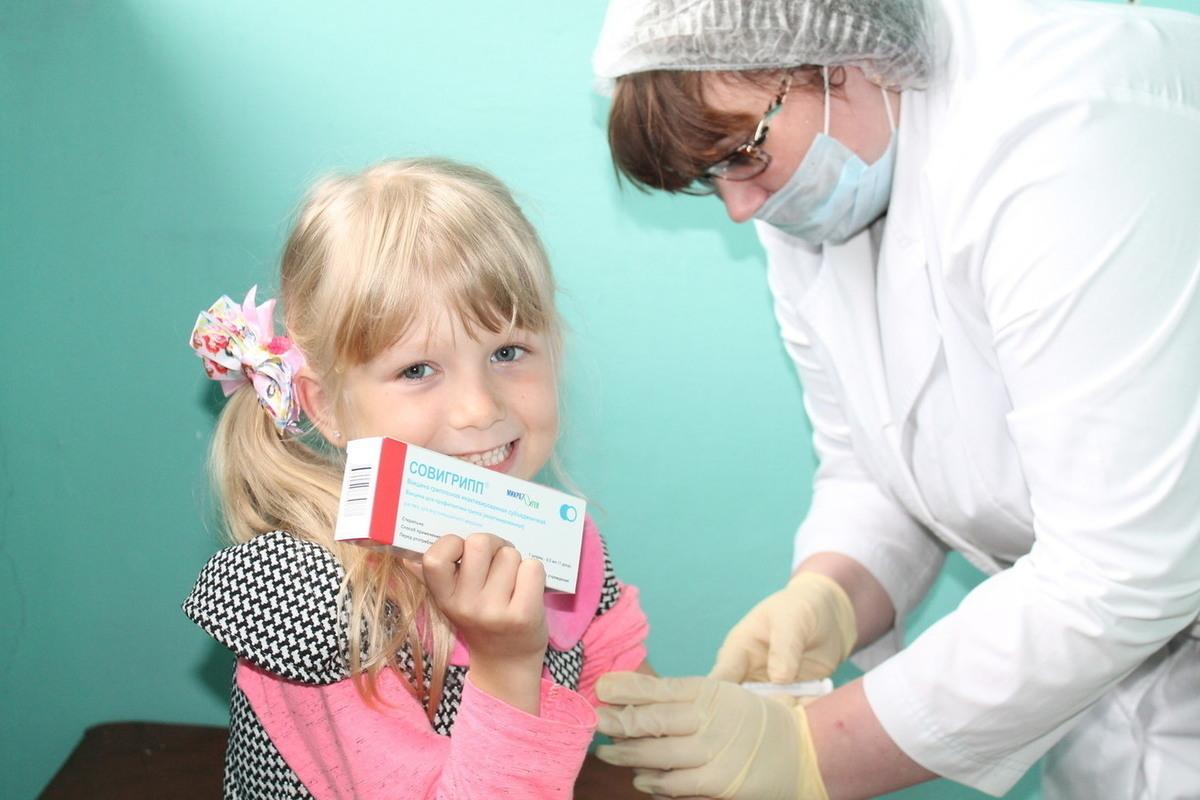 остальными ножами фотографии о вакцинопрофилактике гриппа был