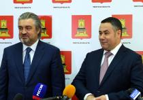 В Тверской области появятся социальные карты для льготников