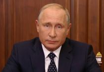 Forbes назвал самых влиятельных россиян