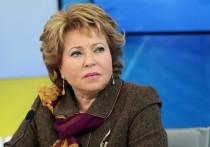 Умер муж Валентины Матвиенко