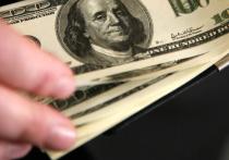 Какие банкноты не принимают в банках