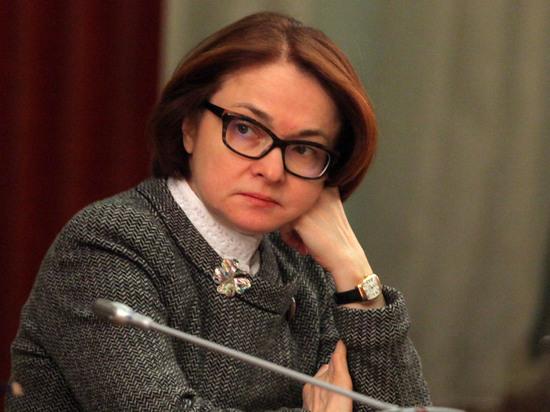 Соцсети в шоке: вслед за Медведевым пропала Набиуллина