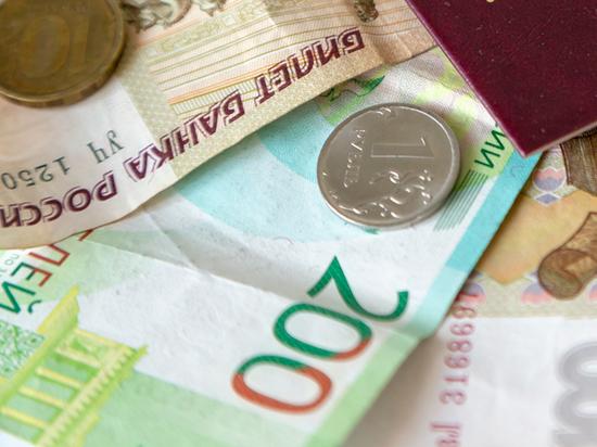 В России анонсировали обновление рублей