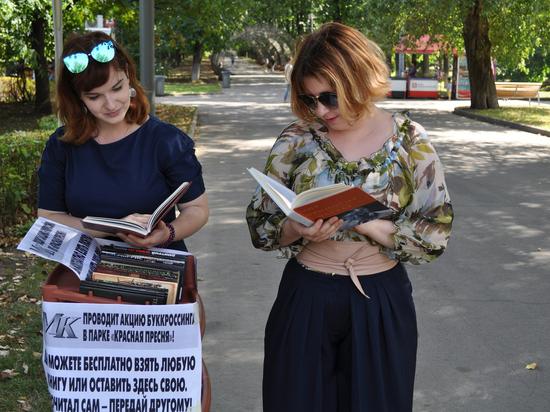 Эксперимент показал, готовы ли москвичи меняться книгами