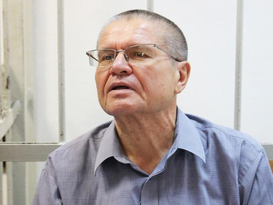 Улюкаев на зоне заработал 1600 рублей и попал в больницу