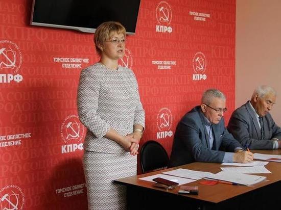 В Томске коммунисты снова проведут митинг против повышения пенсионного возраста