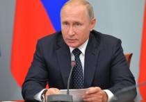Поправки Путина по пенсионной реформе поступят в Думу до 12 сентября