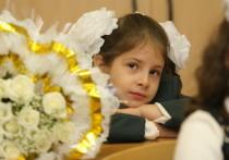 Всероссийский центр изучения общественного мнения провел социологическое исследование с целью выяснить, в какую сумму обходится российским семьям подготовка ко Дню знаний