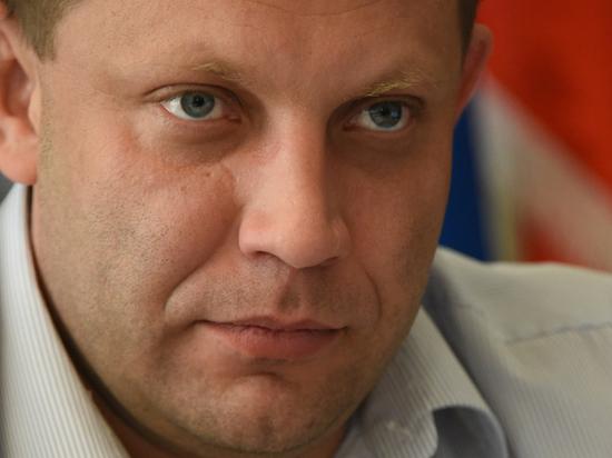 Главу ДНР Александра Захарченко взорвали в Донецке: онлайн-трансляция