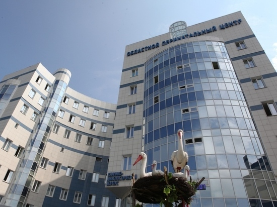 В ярославском перинатальном центре на свет появился 30-тысячный ребенок
