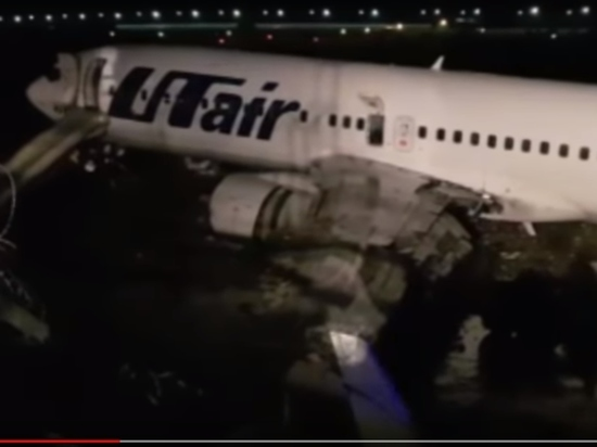 ЧП с самолетом в Сочи: 18 пострадали, 1 погиб