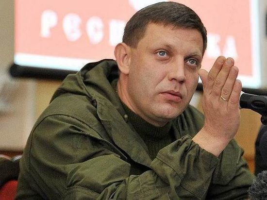 Четыре версии убийства Александра Захарченко: